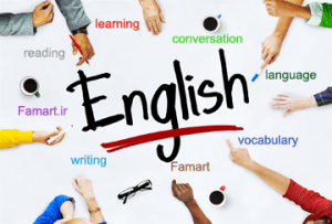 Learn-English-at-Famart